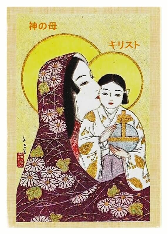 Japanese Christian Orthodox icon, late 19th-early 20th century