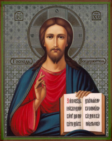 Icon from Jesus, Russia