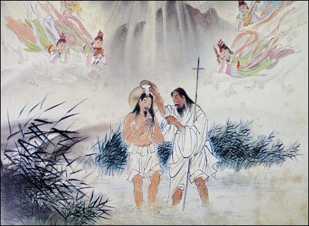 Jesus depiction from Koreao. Woonbo Kim Ki-chang (c. 1950s)