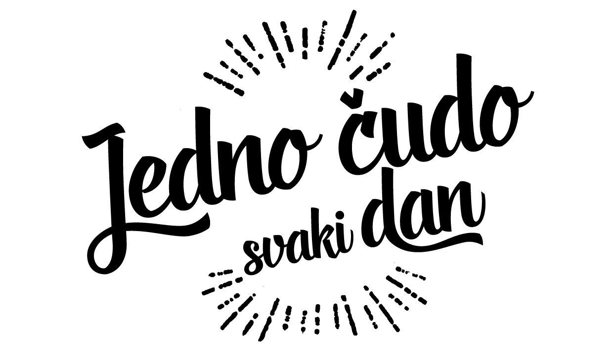 Logo AMED Bosnian