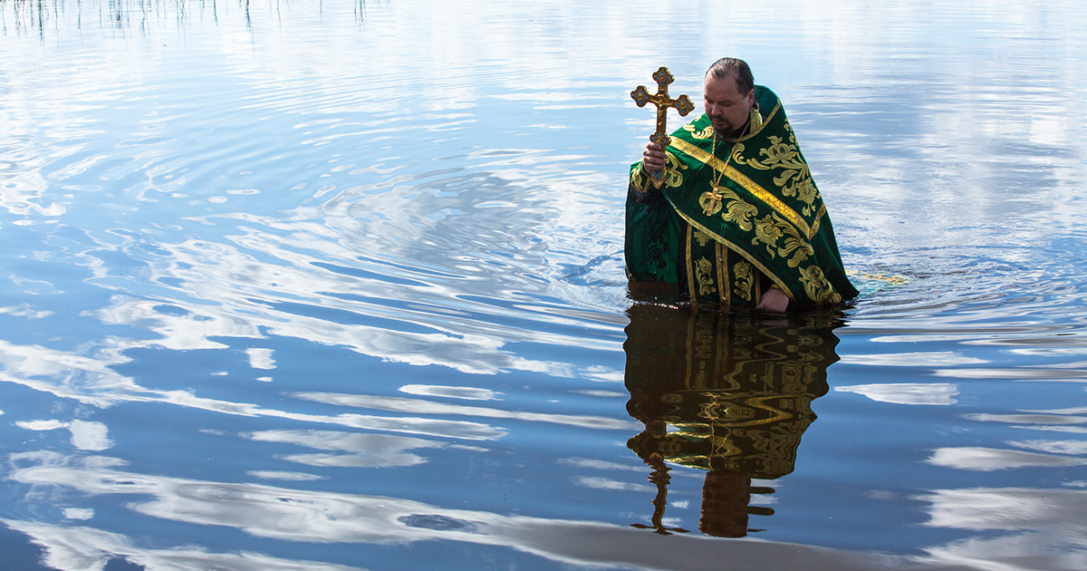 One of the most impressive ceremonies is the Solemn Blessing of the Water on the Feast of the Epiphany commemorating Christ's baptism in the River Jordan.